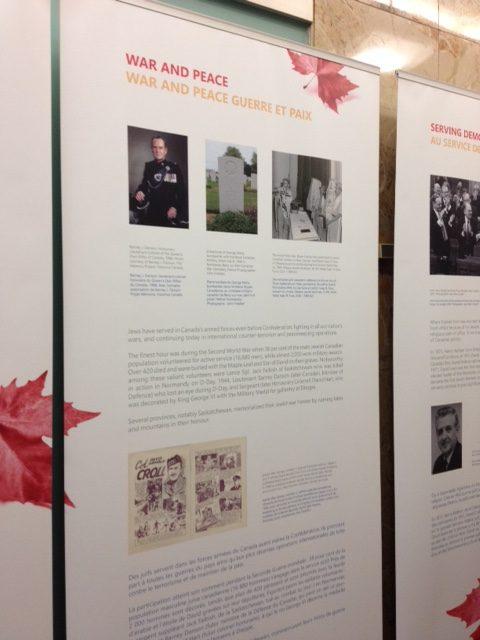 Panel in museum exhibit